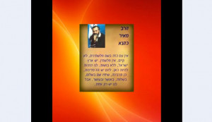 Google removes 'Kahane app' from play store