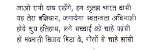 Hindi Quotes In English Translation Saturday, december 4, 2010