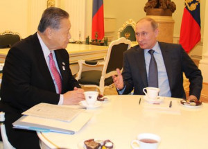 Mori, former Japanese prime minister, meets with Russian President ...