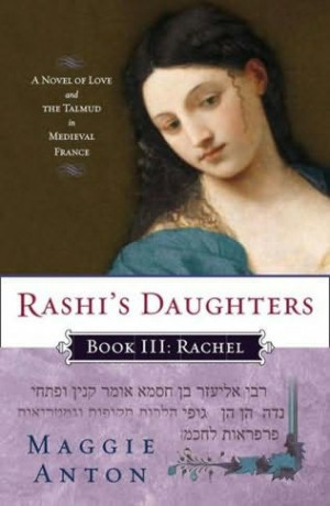 Book Review: Rashi's Daughters and Torah Queeries