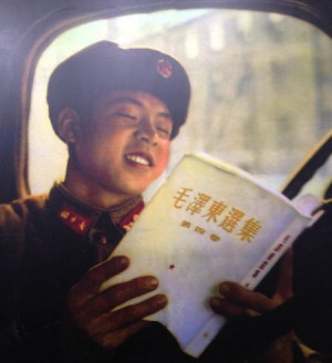 Mao in this photo by the late Zhang Jun, on display at the Lei ...