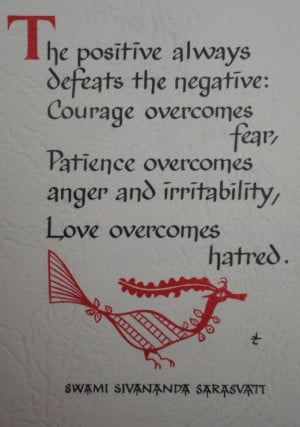 Positive Always Defeats The Negative
