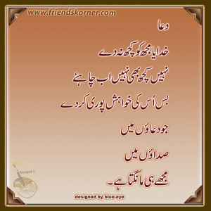Related Pictures funny quotes friends korner urdu photo gallery