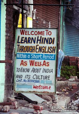 Learn Hindi Funny Advertisement Board India Funny