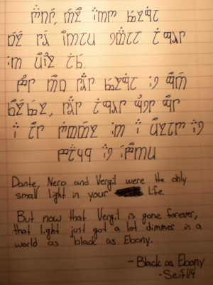 Black as Ebony quote in Elvish by Seif114