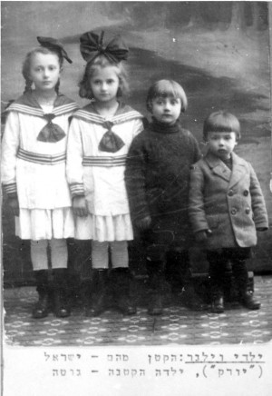The Children of The Vilner Family, Warsaw, Poland, Pre-War