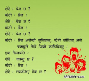 You can find easy to read Nepali Online Library of Nepali Literature ...