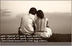 Amharic Love Quotes Good Books