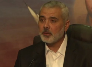 Ismail Haniyeh Pictures