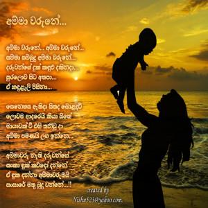rathriya andura dark poem sinhala katha fun sad sinhala poems ...