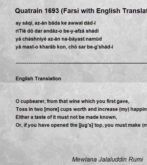 Farsi Quotes with English Translations