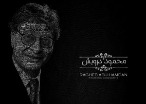 Typography Portrait Mahmoud Darwish