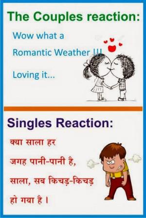 Funny Rain (Barish) Jokes Hindi - बारिश जोक्स ...