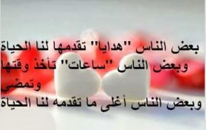 Via Nabiha Abdullah