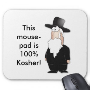 funny hebrew