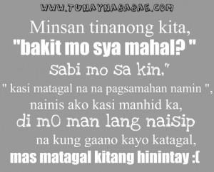 Quotes Para Sa Mga Lalaki Pang Ex Na 2012 Patama picture