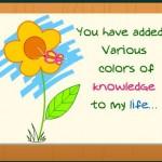 Thank You Quotes For Teachers Appreciation Teacher appreciation cards
