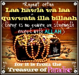 Sayings Lahawla Wala Quwatta 20120508 1720279537