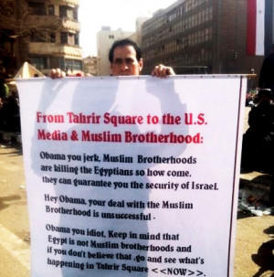 egypt-rejects-obama-and-muslim-brotherhood-military-coup-july-03-2013 ...