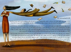 Persian love quotes in english