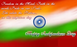 17 Patriotic Independence Day Pure Hindi Shayari With Picture Quotes