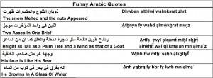 Funny Arabic Quotes