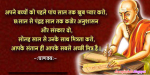 ... Hindi Quote Pics , Pics For Facebook , Pics With Quotes , Wise Quote