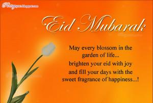EID Mubarak EID Greeting Love EID Cards and EID Quotes