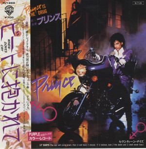 Prince-When-Doves-Cry---147770.jpg
