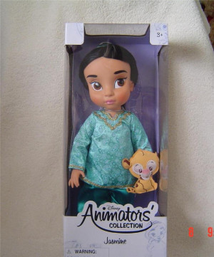 Disney Princess Jasmine Quotes Disney Animator 39 s Jasmine 16 Quot
