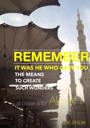 Remember!! islamic quotes, hadiths, duas