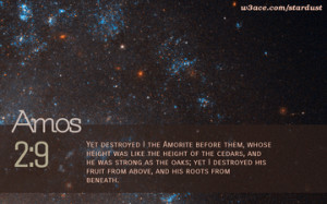 bible quote haggai 2 9 inspirational hubble space telescope image