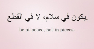 Arabic Good Intemtions Quotes