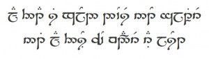 elvish quotes lord of the rings