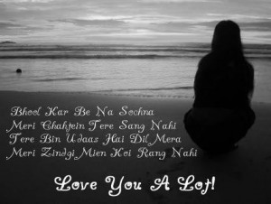 Love you a lot friendship quote