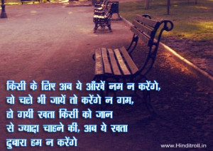 Sad+Hindi+Comments+Wallpaper+very+Sad+in+hindi+2013+free.jpg