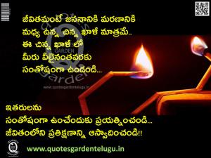 Images-photoes-Telugu-inspirational-life-quotes ...
