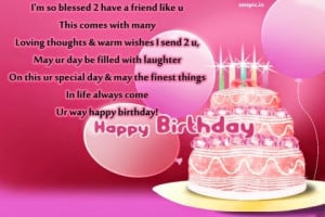 Happy Birth Day Quotes For Girl With Wallpaper