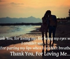 Thank you for always loving me!