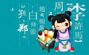 ... Quotes Design Characters Cartoon Vector Cartoons wallpaper 263778