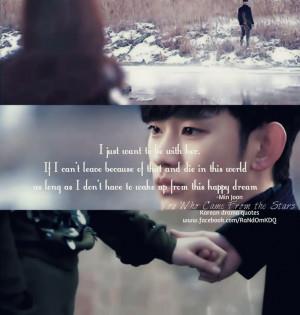 credit: Korean Drama Quotes FB My absolute favourite Kdrama