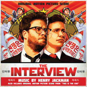 The Interview' and 'This Is the End' Score Album Released
