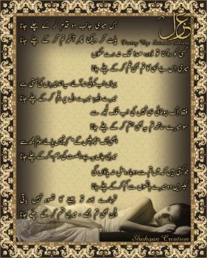 Poetry Urdu Love Poetry Urdu Love Urdu Love Poetry Shayari Quotes ...