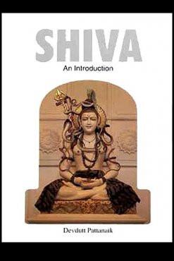 Shiva Book