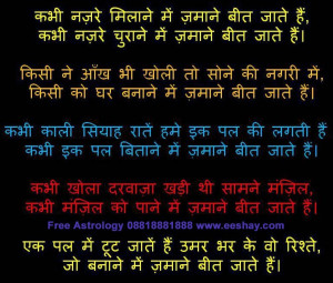 hindi quotes quotes in hindi hindi quots hindi qoutes quotes in hindi ...