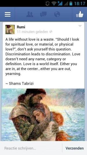 Rumi- Shams Tabrizi- Love