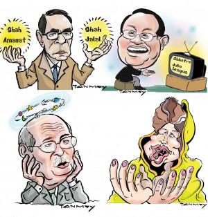 From Left: Speaker Abdul Hamid ,BNP Standing Committee member Moudud ...