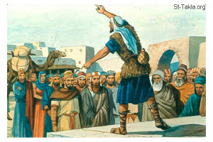 Amos - From shepherd To prophet