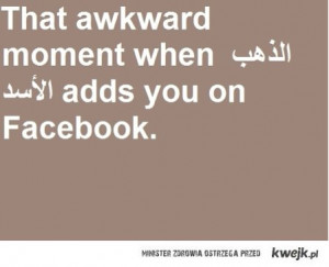 That Awkward Moment Funny