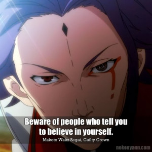 Guilty Crown Quotes